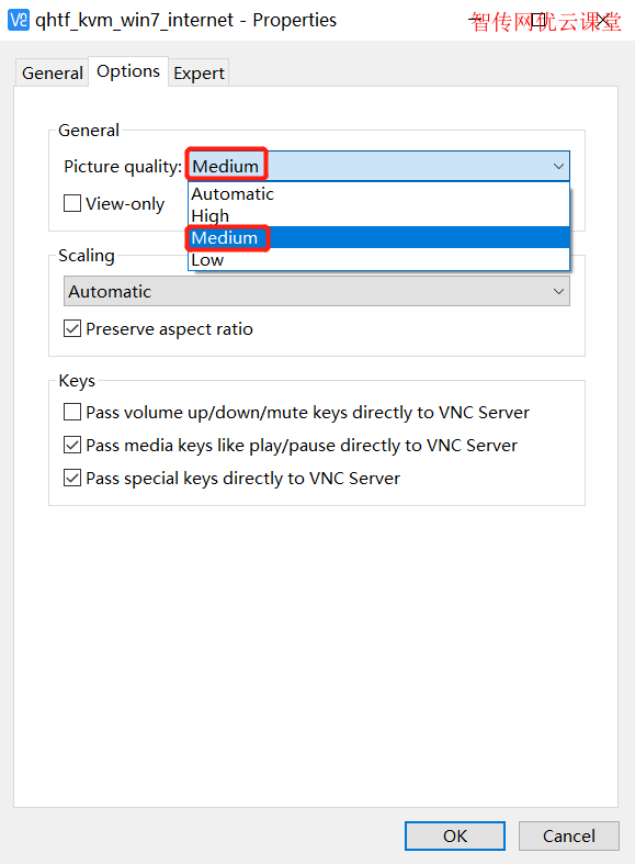 调整VNC画面质量