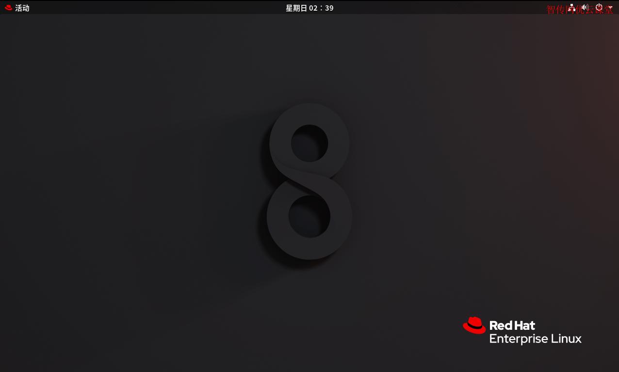 修改RHEL8或者CentOS8的网络配置