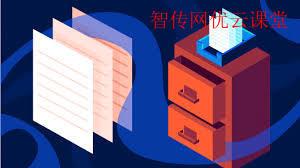 从~/virt/目录递归复制所有文件,但排除指定文件