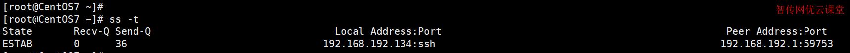 使用ss命令列出所有TCP连接