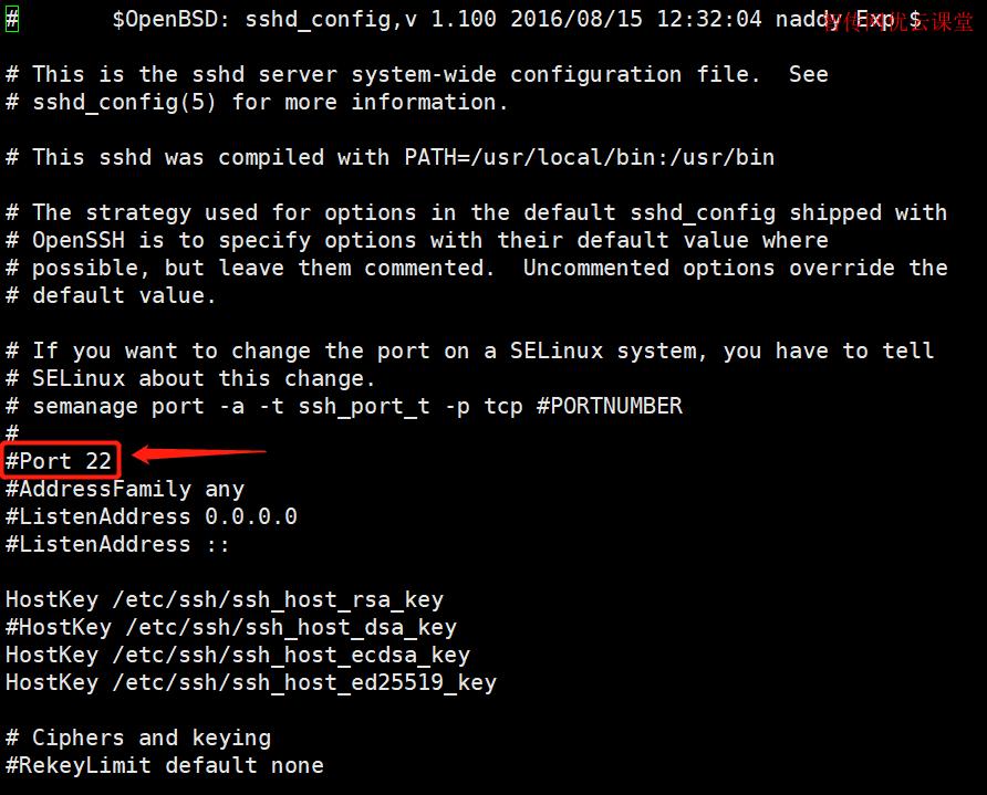 CentOS系统怎么修改SSH默认端口