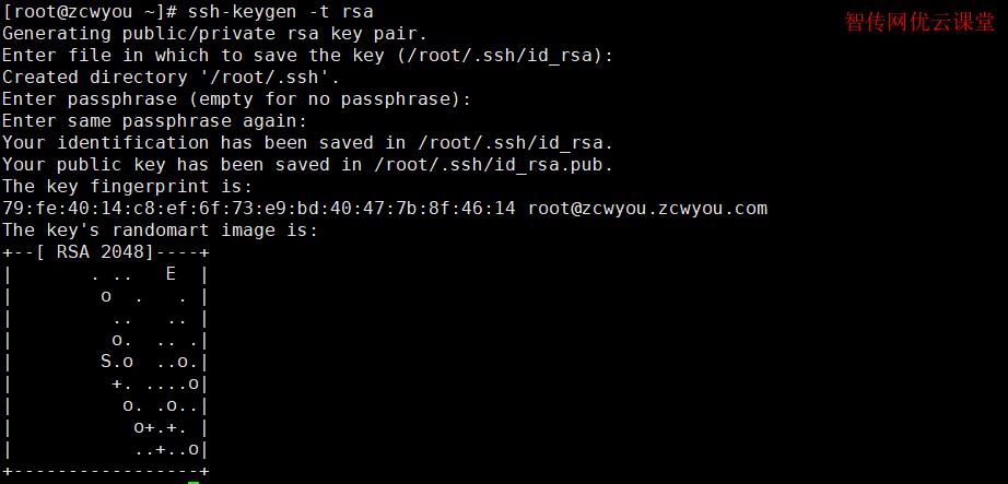 Linux上使用ssh-keygen创建密钥对