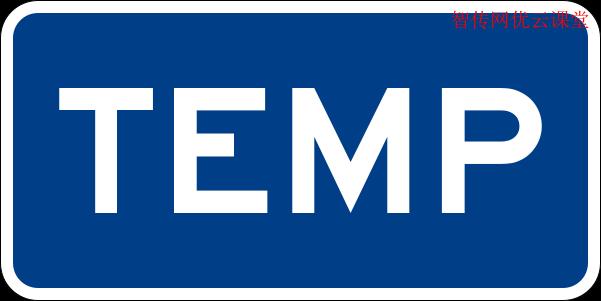 使用mktemp命令创建具有自定义名称的临时文件或目录