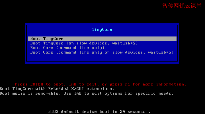Tiny Core Linux启动界面