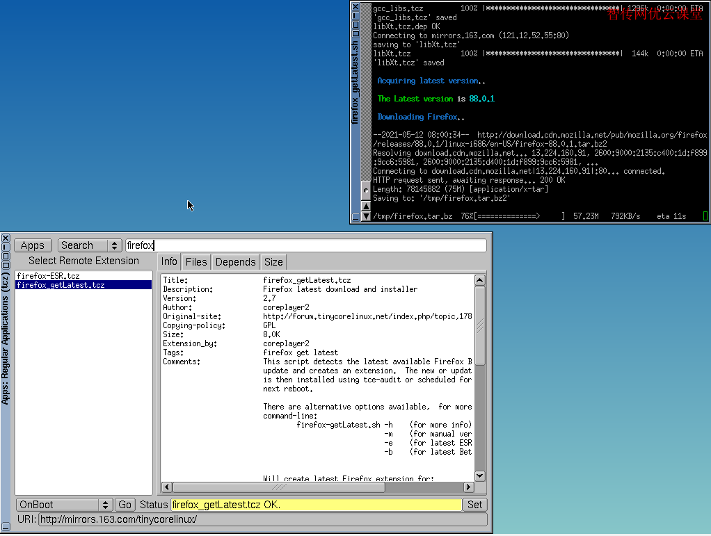 在Tiny Core Linux应用市场安装firefox