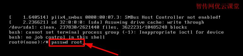 ubuntu 18.04 忘记登录密码的破解方法步骤之Ubuntu重置root登录密码