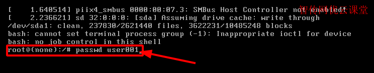 ubuntu 18.04 忘记登录密码的破解方法步骤之Ubuntu重置普通用户登录密码