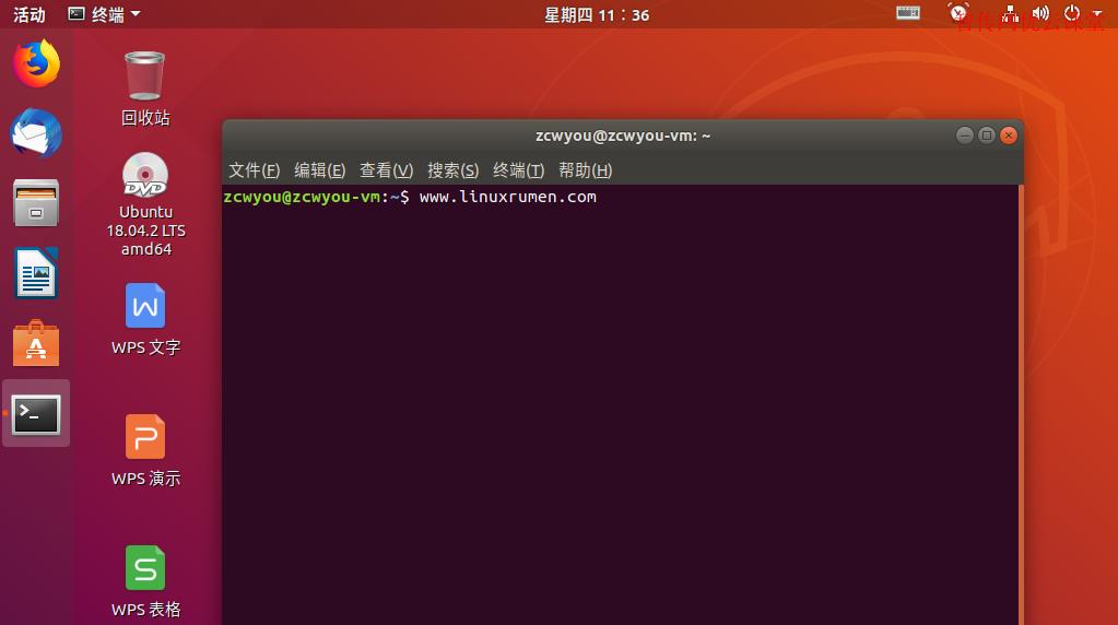 ubuntu 18.04 忘记登录密码的破解方法步骤之使用新密码登录系统