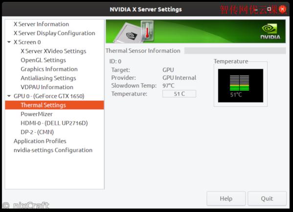 Ubuntu 19.10新特性之NVIDIA驱动集成在ISO镜像中