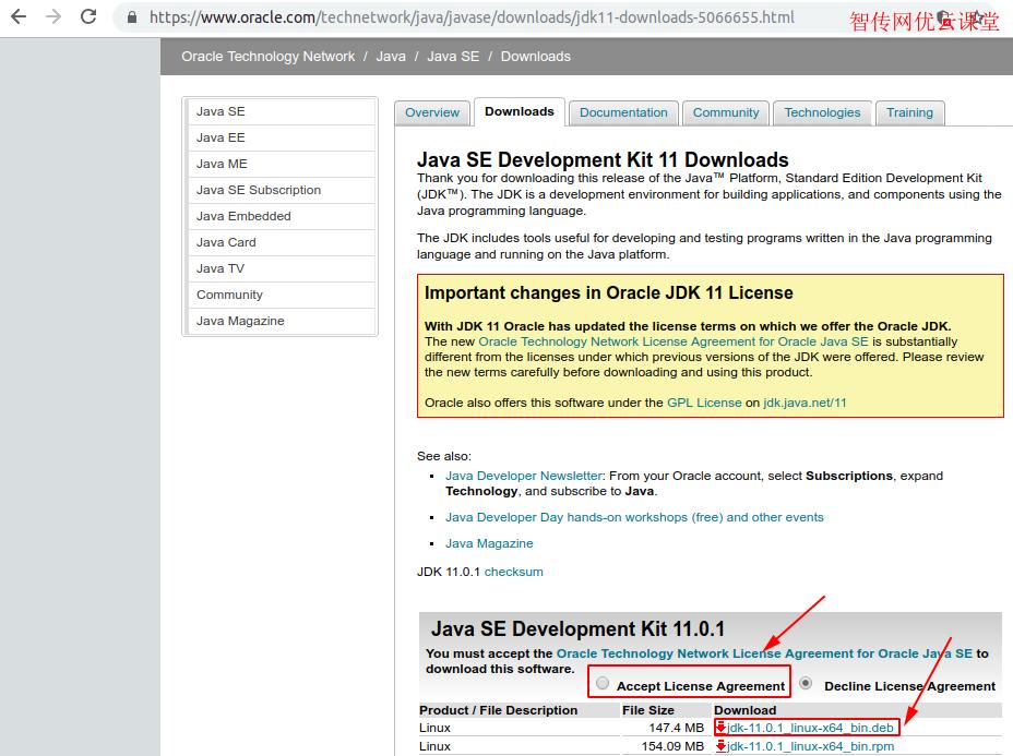 选择接受协议并下载JDK deb包