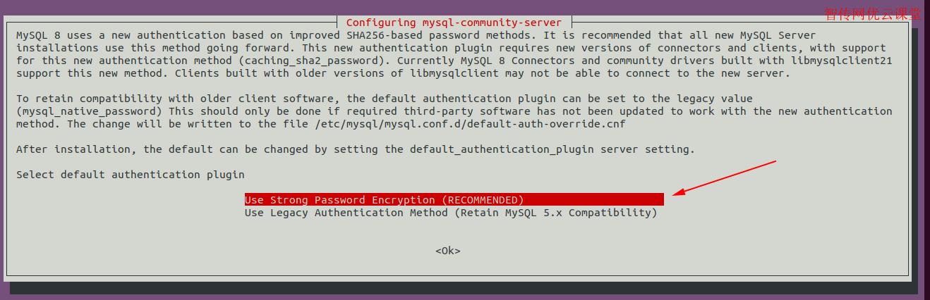 设置密码加密强度