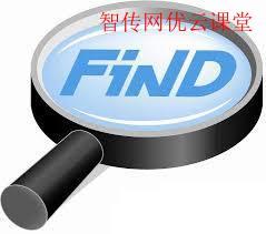 find命令使用方法