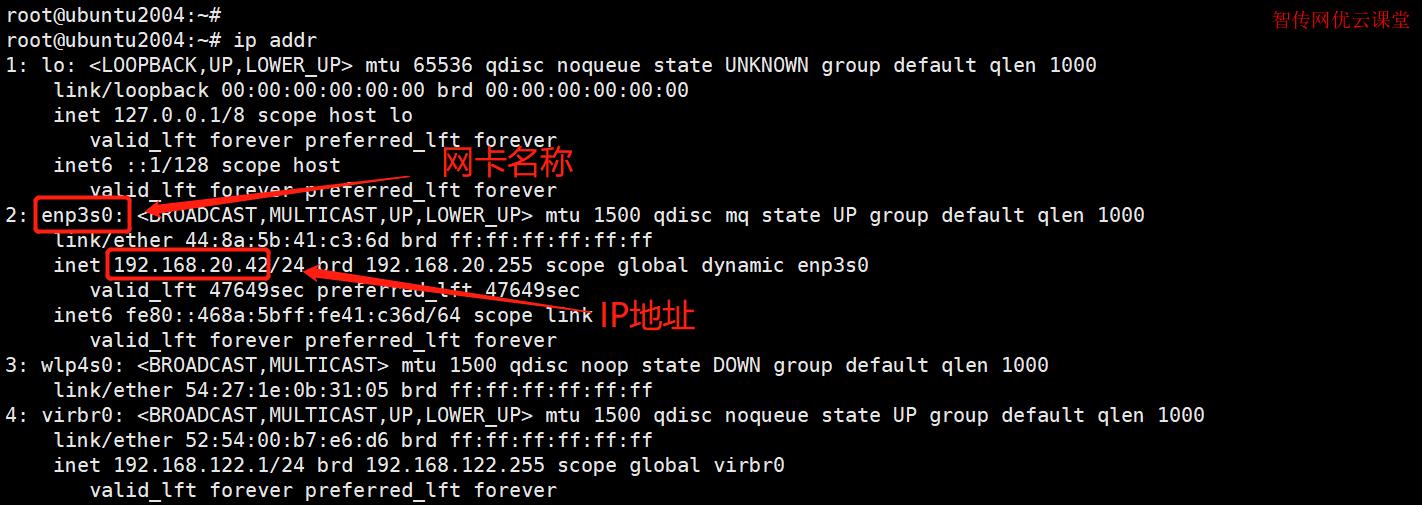 如何远程连接Linux命令行界面