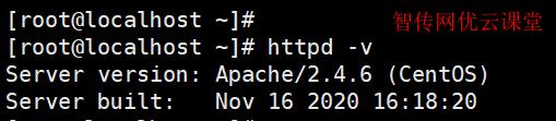 使用httpd命令查看自身版本