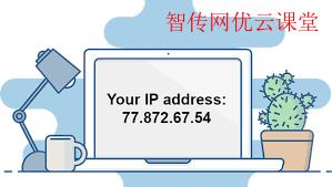 如何查看Linux的IP地址