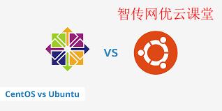CentOS与Ubuntu的区别