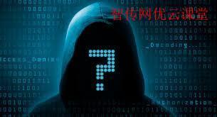 如何使用who命令检查用户登录信息